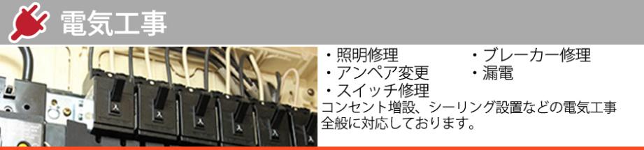 評判 テイク サービス